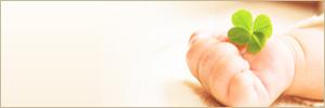 漢方で、アトピー体質を改善しましょう。のイメージ